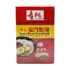 Sao Tao Amoy Flour Vermicelli