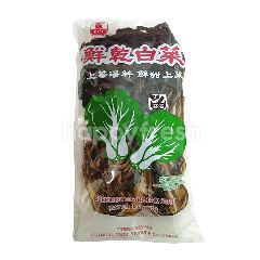 KCL Dried Vegetable