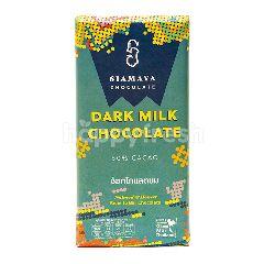 ฟรังพรีซ์ บิสกิตอบกรอบรสช็อกโกแลตนม 150 กรัม