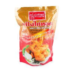 ครัววังทิพย์ แป้งไก่ทอด รสกระเทียมพริกไทยดำ