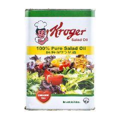 Kroger Minyak Salad