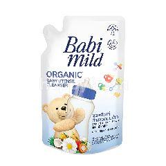 เบบี้มายด์ น้ำยาล้างขวดนมและจุกนมสำหรับเด็ก จากสารสกัดของข้าวโพดและมะพร้าว ปราศจากสารปนเปื้อน แบบเติม 600 มล.