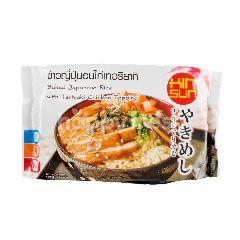 กินซัน ข้าวญี่ปุ่นอบไก่เทอริยากิ