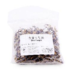Yolek Slice Fungus Dry Black