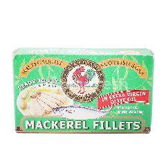 Ayam Brand Mackerel Fillets In Extra Virgin Olive Oil