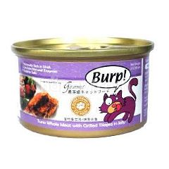 Burp! Tuna Whole Meat With Grilled Tilapia In Jelly 85g