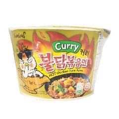 Samyang Hot Curry Chicken Flavoured Instant Ramen