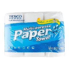 เทสโก้ กระดาษอเนกประสงค์