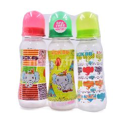 OKBB Baby Milk Bottles Pack (3 Units)