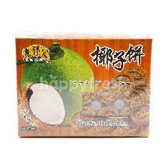 Lo See Fu Coconut Cookies