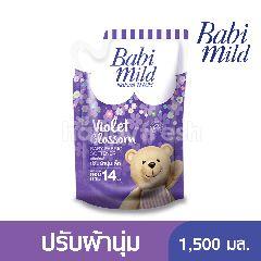 เบบี้มายด์ น้ำยาปรับผ้านุ่มสำหรับเด็ก กลิ่นไวโอเล็ต บลอสซั่ม รีฟิล 1.5 ลิตร