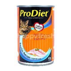 PRODIET Makanan Kucing Rasa Ikan Laut