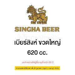 Singha Lager Beer Bottle 620 ml