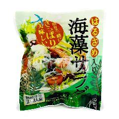 Banjyo Shokunin Harusame Kaisou Salad