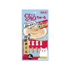 เชา ชูรุ ขนมแมวเลีย รสปลาทูน่าเนื้อขาวผสมไฟเบอร์ 14 กรัม (แพ็ค 4)