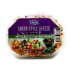Emborg Greek Style Cheese In Oil With Olives And Herbs