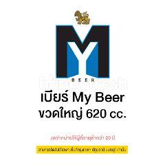 มายเบียร์ เบียร์ขวด 620 มล. (แพ็ค 12)