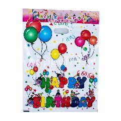 Kids Party Kantong Plastik Ulang Tahun