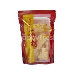 Premium Fish Maw (5 Pieces)