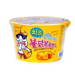 Samyang Hot Chicken Flavor Ramen Instant Food
