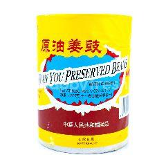 Yuan You Kacang dengan Jahe