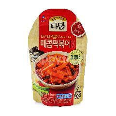 Taste of Korea