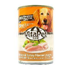 VITA PET Chicken & Turkey Flavour