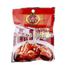 Ah Fook Bakuteh Mixed Herb & Spices 45G
