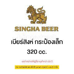 สิงห์ เบียร์กระป๋อง 320 มล. (แพ็ค 24)
