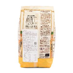 Alca Nero Alphabet Pasta For Kids