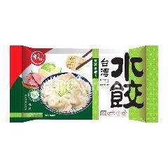 HQ Cabbage Pork Dumplings (18 Pieces)