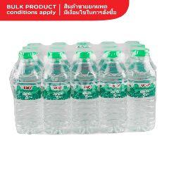 ออรา ออร่า น้ำแร่ธรรมชาติ 100% 330 มล. (แพ็ค 15)