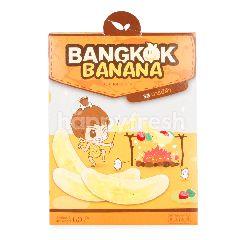 บางกอกบานาน่า กล้วยทอดกรอบ รสบาร์บีคิว