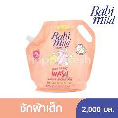 เบบี้มายด์ น้ำยาซักผ้าเด็ก สูตรเบบี้ทัช 2 ลิตร