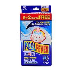 Kobayashi Kool Fever For Kids (6 + 2 Sheets)