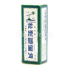 Axe Brand Medicated Wind Oil