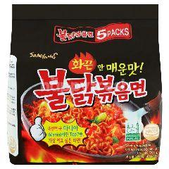Samyang Hot Chicken Ramen Instant Noodles (5 Packets)