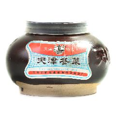 Double Swallow Wei Zi Tianjin Preserved Vegetable 250G
