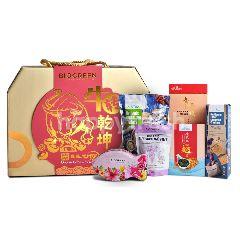 Biogreen CNY 2021 Gift Box - RM88