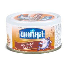 นอติลุส แซนวิชทูน่าในน้ำแร่