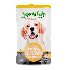 เจอร์ไฮ อาหารสุนัข เนื้อไก่และตับในน้ำเกรวี่