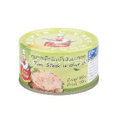 ซูเปอร์ ซี เชฟ ทูน่าสเต็กในน้ำมันมะกอก
