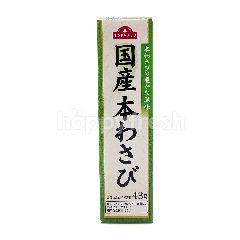 TOPVALU Wasabi (Horseradish)