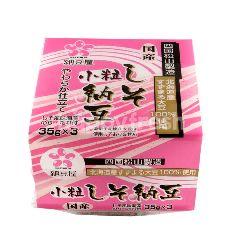 นัตโตะยะ โคกุซัง ถั่วเหลืองหมักปรุงรสผสมใบชิโสะ