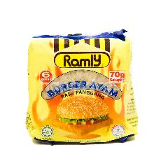 Ramly Chicken Burger - Grill Flavour