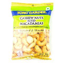 Tong Garden Cashew Nuts Mixed Macadamias Seaweed & Wasabi Flavour