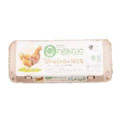 เทสโก้ ไข่ไก่ ออร์แกนิค (10 ฟอง)