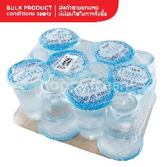 เทสโก้ น้ำดื่ม 220 มล. (แพ็ค 12)