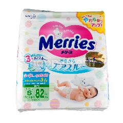 Kao Merries Super Premium Tape (S)