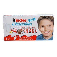 คินเดอร์ ช็อกโกแลตนมสอดไส้ครีมนม 100 กรัม